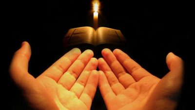 Dua Etmenin Fazileti ve Önemi