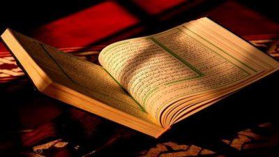 İslam'da İbadetlerin Temel İlkeleri