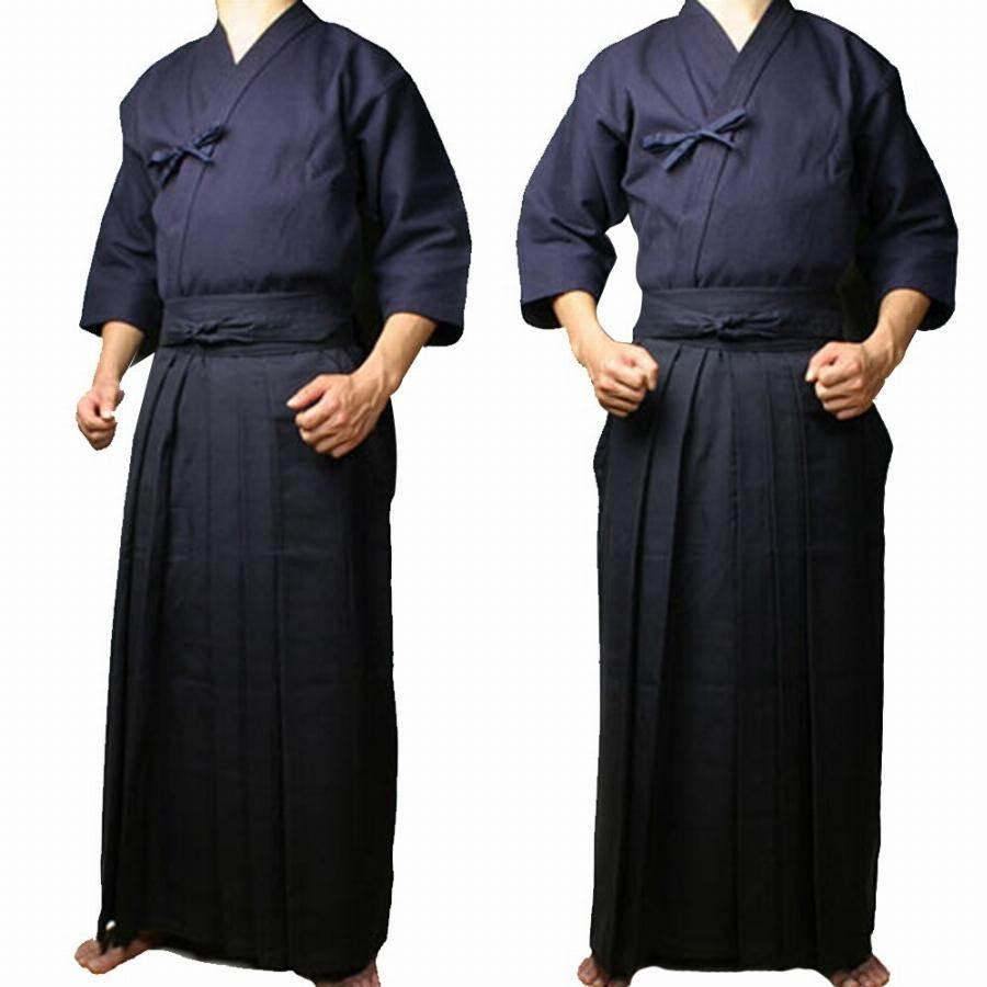 Japonya Giysileri Hakama