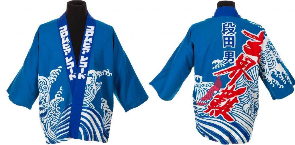 Japonya Giysileri Happi