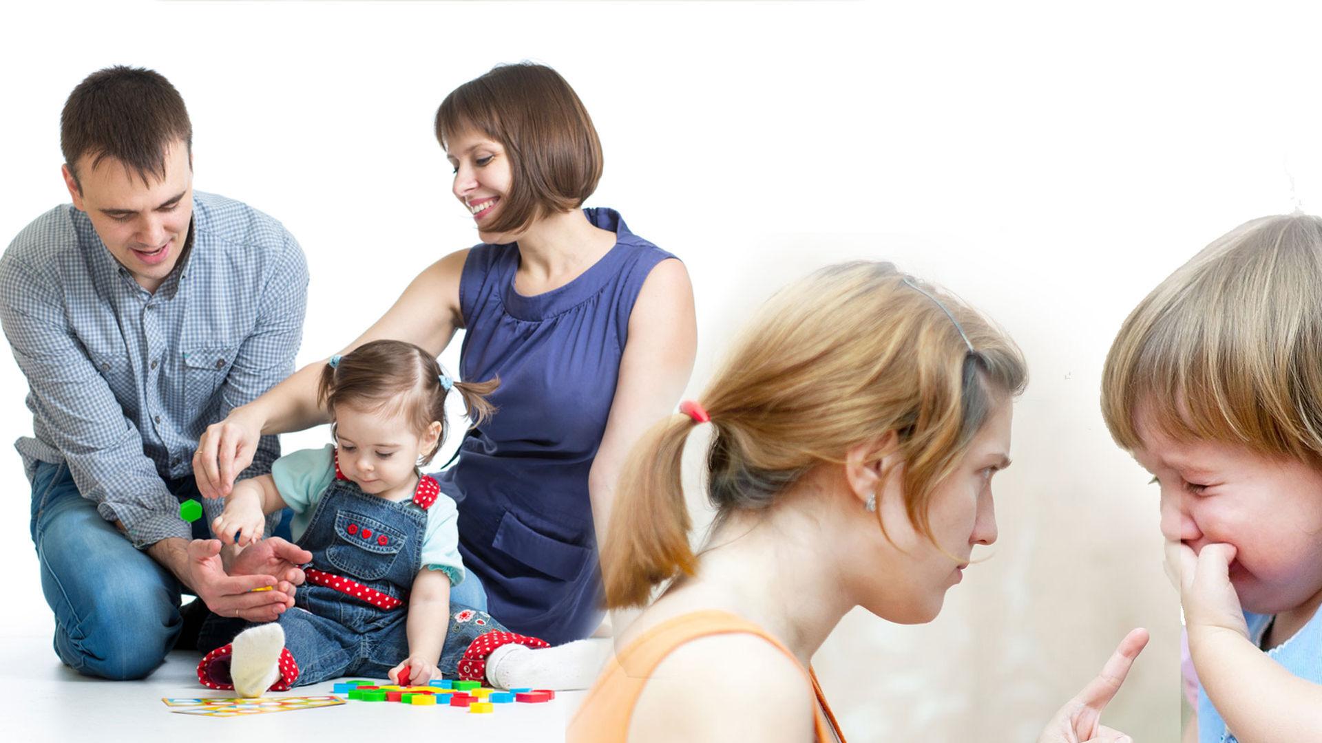 Annelerin Çocukları Üzerindeki Tutum Ve Etkileri