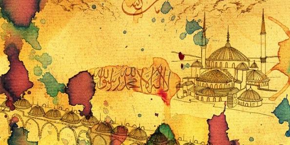 İslam Kültür Ve Uygarlığı